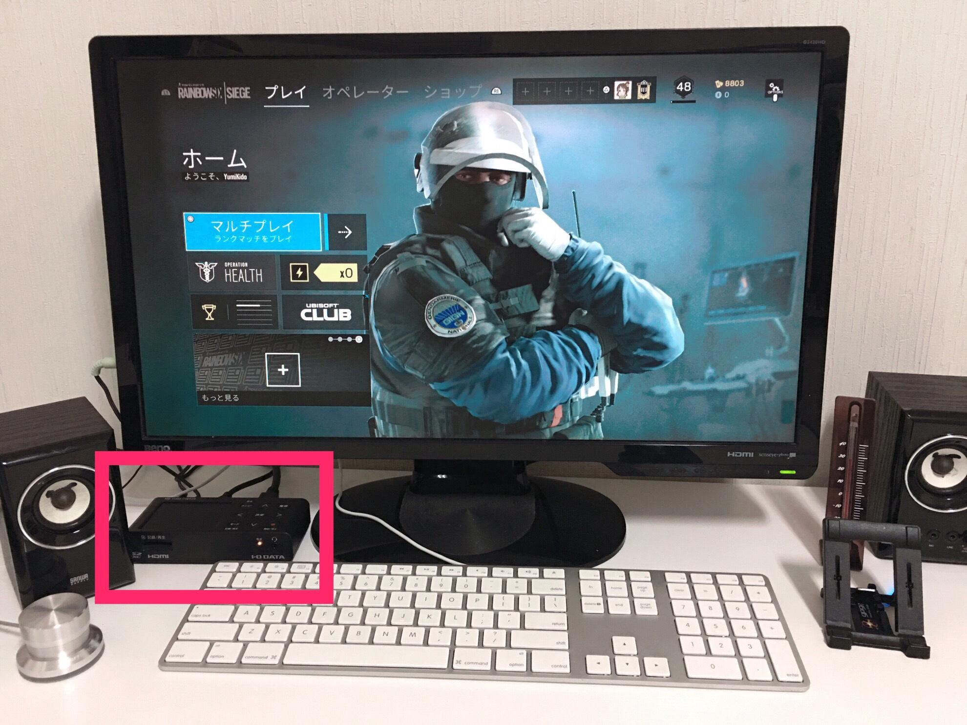 ゲーム兼PC用モニター傍